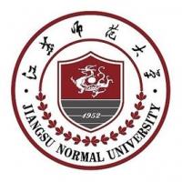 江苏师范大学2018年人才需求计划及政策