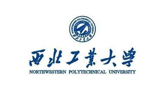 10月16日西北工业大学硕博双选会参会单
