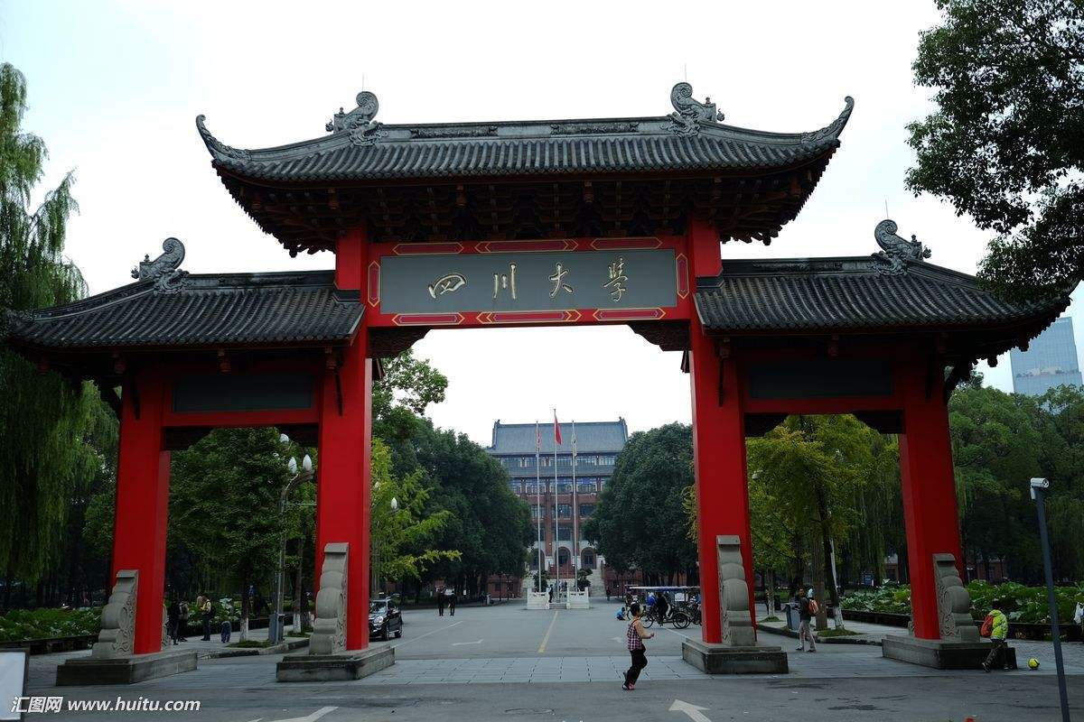10月18日四川大学硕博双选会参会单位会