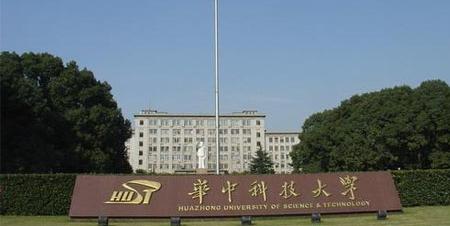 10月14日华中科技大学硕博招聘会单位及