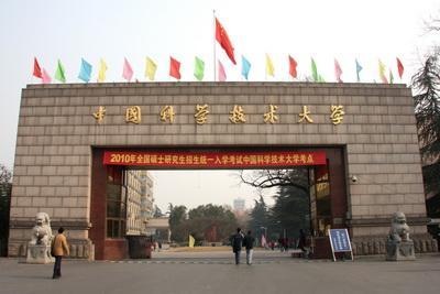 11月22日高校毕业硕博研究生双选会(第