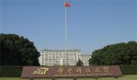 12月16日华中科技大学招聘会讯