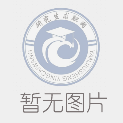 广东省焊接技术研究所(广东省中乌研究院)