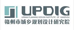 赣州市城乡规划设计研究院