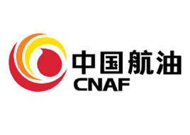 中国航空油料集团有限公司
