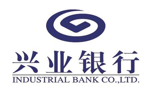 兴业银行温州分行