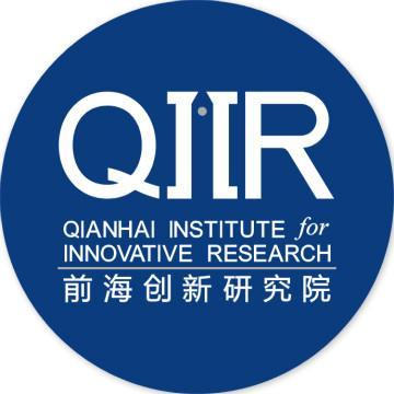 深圳市前海创新研究院