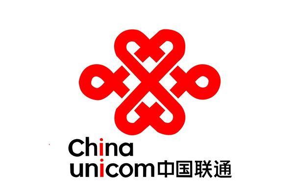 中国联合网络通信有限公司浙江省分公司