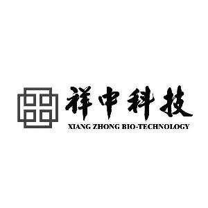 南京祥中生物科技有限公司