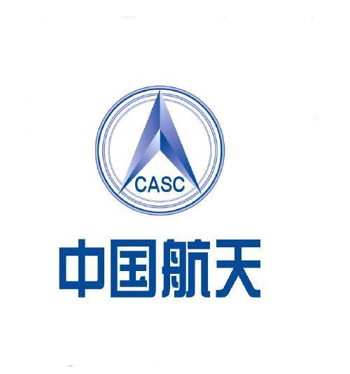 中国航天科技集团东方红卫星移动通信有限公司