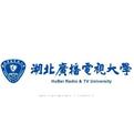 湖北广播电视大学