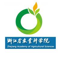 浙江省农业科学院