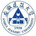 安徽建筑大学公共管理学院