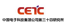 中国电子科技集团公司第三十四研究所