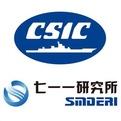 中国船舶重工集团公司第七一七研究所