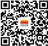 安徽省文胜生物工程股份有限公司