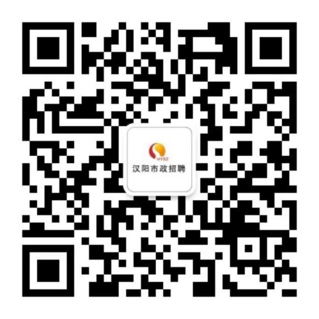 武汉市汉阳市政建设集团有限公司