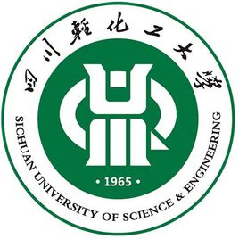 四川轻化工大学