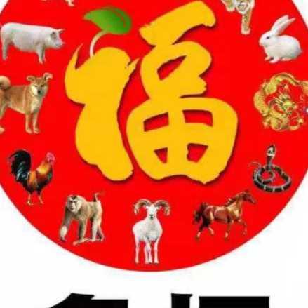 徐州聚福园食品有限公司