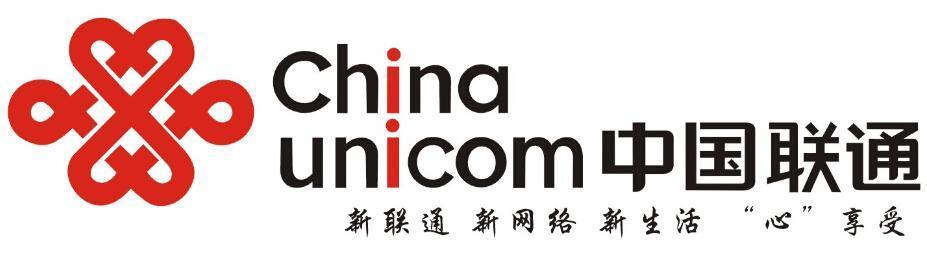 中国联通广州市分公司