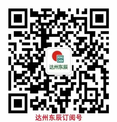 天辰国际学校二维码.png