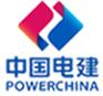 湖北省电力装备有限公司