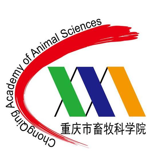 重庆市畜牧科学院