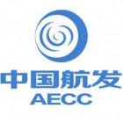 中国航发南方工业有限公司