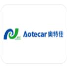 南京奥特佳新能源科技有限公司
