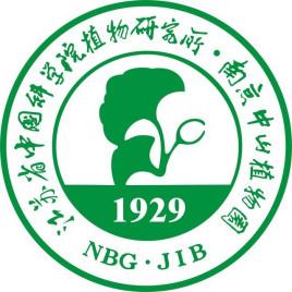 江苏省中国科学院植物研究所