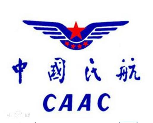 中国民用航空上